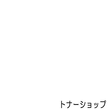 CT202078 ノーブランドトナー (汎用トナー) ゼロックス【XEROX DocuPrint P450 d / P450 ps / P450 JM 用トナー】【送料無料】【smtb-td】