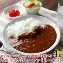 レトルトカレー セット ファミリー 4食セット 3種類から選べる お子様カレー ニチレイ レストランユースカレー 【 カ…