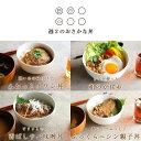 おまけ付き! 北海道産 時短惣菜 気軽にどんぶり 2020年 福袋 8食分(2種類×各2袋)[2020 レトルト 丼物 イワシ 鰯 …