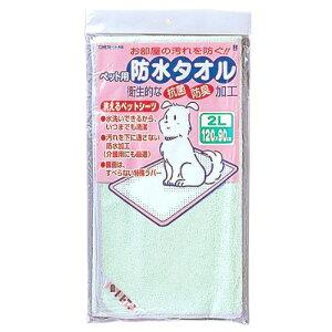 ボンビ 洗えるペットシーツ 2L 緑色 防水タオル 犬 猫 介護 ペットシート (犬 カーペット・マット 滑り止め 介護) #52092[pm]