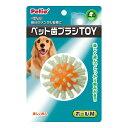 ペット歯ブラシTOY ボール M (犬のおもちゃ・デンタル系) #ペティオ[petio] 52952