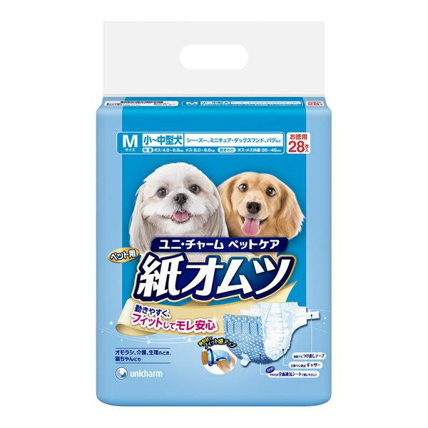 ユニチャーム ペット用 紙オムツM 28P (犬用おむつパンツ) #53868
