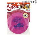 エアドッグ 160 ピンク (犬のおもちゃ・フリスビー系) #55021