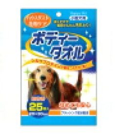 HPボディータオル 小型犬用 25枚 (犬用ボディタオル・シャンプータオル) #55206