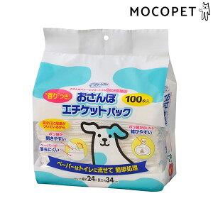 クリーンワンおさんぽエチケットパック100枚 (犬用携帯うんち袋・マナーポーチ) #55271 防災セット【犬シーツSALE】