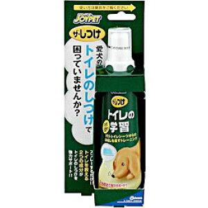 ザ・しつけ トイレの学習 100ml (犬のしつけ用・トイレの躾) #55338[pm]