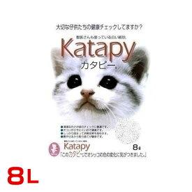 ペパーレット 固まる猫の紙砂ペパーレット カタピー8L 衛生用品 砂(紙) 4977696005113 #59643