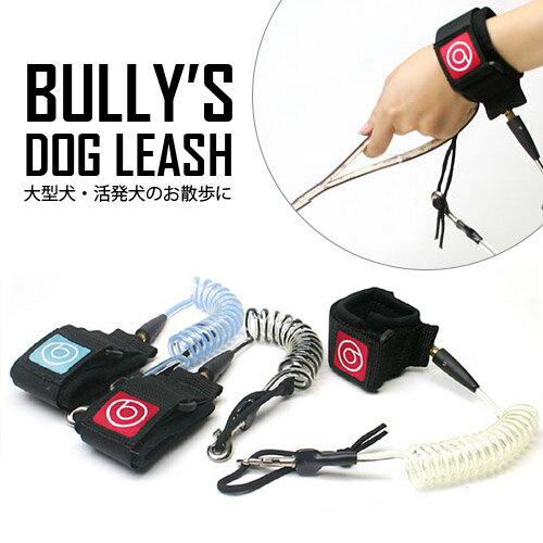 【あす楽】マハロ BULLY'S DOG LEASH ブリーズ ドッグ・リーシュコード / (犬用リード・引き綱) 1172 #mha-001-00