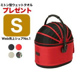 【正規保証つき】エアバギー ドーム Sプラス コット Sサイズ 単品 [Air Buggy For Small Animals DOME2 S Plus COT] カモフラージュ(迷彩) タンゴレッド(赤) ブラック(黒) ロイヤルミルク(ベージュ) / 猫カート #stw-149488