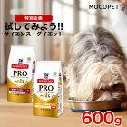 小型犬用健康ガード活力1歳〜6歳の成犬用600g[300g×2袋分包]