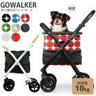 [ゴーウォーカー]gowalkerショッピングキャリーバッグセット(本体フレーム+キャリーバッグ)選べる4タイプ/買い物CARRYBAGデニム