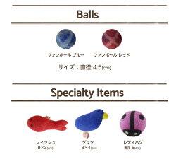 猫用ファンボール_Blue