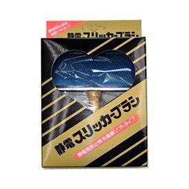 岡野製作所 静電スリッカーブラシ 中 (犬用スリッカーブラシ) #w-091031-03-00
