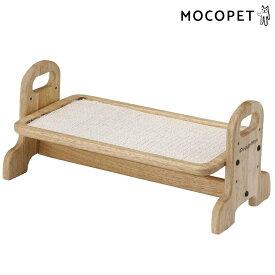 【あす楽】ドギーマン ウッディーダイニング S (犬用の 食器 餌皿) 犬用・猫用 食器 餌皿台 食事台 トレー #w-100204-02-00