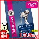 最大400円クーポン☆ユーカヌバ [Eukanuba] 7歳以上用 シニア用 中型犬用 小粒 13.5kg / 犬用 JAN:0019014603503 ドラ…