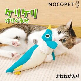 ペティオ [Petio] けりぐるみ ペンギン /猫用 おもちゃ #w-101433