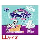 P.one[ピーワン] 第一衛材 マナーパッドLLサイズ 10枚 犬用 日本製 トイレ おでかけ マーキング おもらし 介護 #w-104…