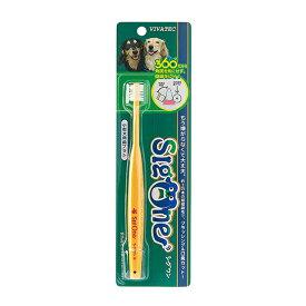 [ビバテック]VIVATEC ペット用歯ブラシ シグワン 360度 小型犬用 / 犬用 デンタルケア #w-104597 4560188700315