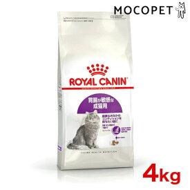 【あす楽】ロイヤルカナン センシブル 胃腸がデリケートな猫用 1歳〜7歳まで 4kg / 安心の正規品 / 猫 [ROYAL CANIN FHN 猫用ドライ /ねこ/ネコ/cat ] 3182550702331 #w-105168【RC_DRY】【RCSC】