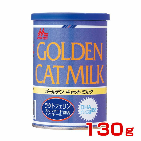 ワンラック ゴールデンキャットミルク 130g 4978007001138 / 森乳サンワールド [正規品] #w-105398