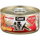 [キャラット]Carat キャットフード ウェット 缶詰 キャラット・まぐろの達人 かにかま入りまぐろ 80g [正規品] #w-109…
