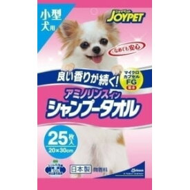 アミノリンスインSPタオル 小型犬用 25枚 #w-110459