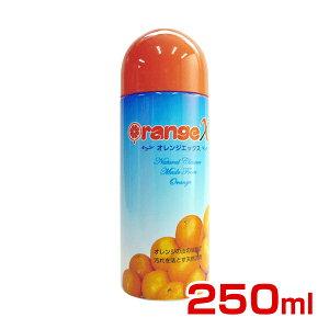 最大71%オフ★オレンジX 250ml オレンジクオリティ 液体洗剤 オレンジエックス 4952211000019 #w-112277