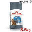 ロイヤルカナン ライト 3.5kg / 安心の正規品 / [ROYAL CANIN FCN 猫用ドライ/猫] JAN:3182550788939 #w-113661-00-00