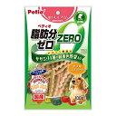 ペティオ [Petio] おいしくスリム 脂肪分ゼロ ダブルスティック ササミと14種の緑黄色野菜入り 100g #w-114088