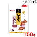 日清ペットフード JPスタイルスナック 国産鶏ささみハード ひと口タイプ 150g / 犬 おやつ #w-121256