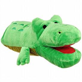 ボンビアルコン アニマルミトン HAPPY ZOO わに / 犬用 おもちゃ 人形 #w-122496