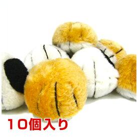 最大350円オフ★キンペックス ブル足・だる足ミックスセット(10個入り) / #w-122897