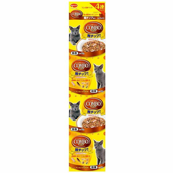 コンボ[CONBO] ミオ 連パック 鮭チップ添え 160g 4902112043189 / #w-124133