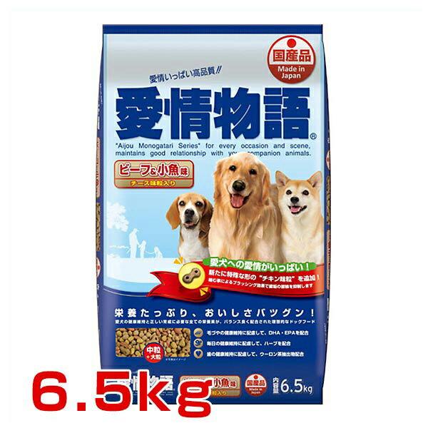 イースター 愛情物語ドライ ビーフ&小魚味 6.5kg / #w-130612
