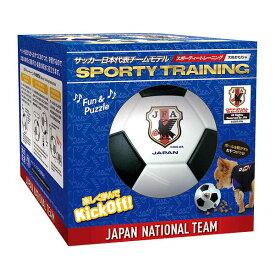 ファンタジーワールド サッカー日本代表チームモデル スポーティートレーニング (犬のおもちゃ・知育系) #w-131456