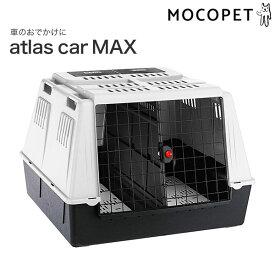 ファンタジーワールド アトラスカー MAXI グレー #w-132485