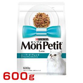 ネスレピュリナ モンプチ リュクス バッグ シーフードブレンド (まぐろ味、さけ味、えび味、かに味) 600g / 4902201206235 猫 ネコ用フード ねこフード キャットフード cat #w-134934