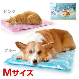 【あす楽】ペッツルート 枕付きひえひえジェルマット 抗菌 M / 夏用 ひんやり ECO 節電 #w-135038【犬ベッドSALE】【猫ベッドSALE】