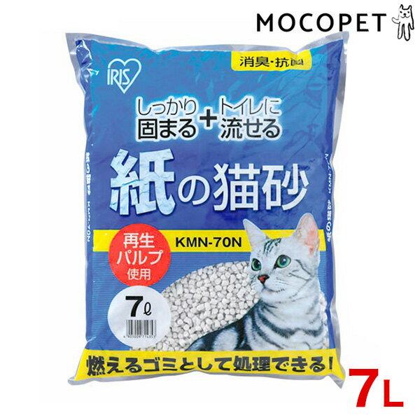 アイリスオーヤマ 紙の猫砂 KMN-70N 7L 4905009714353 #w-135360