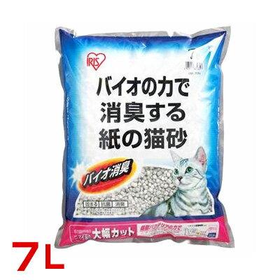 アイリスオーヤマ 紙の猫砂バイオ消臭 7L ONK-70N 紙系 4905009830657 #w-135362