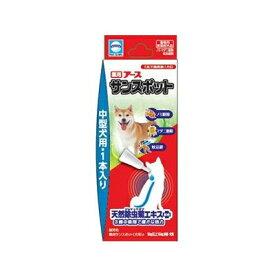 薬用アース サンスポット 中型犬用 1本入り / ノミ・マダニ 害虫対策 散歩 4994527832106 #w-135923