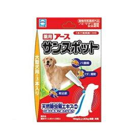 薬用アース サンスポット 大型犬用 3本入り / ノミ・マダニ 害虫対策 散歩 4994527832304 #w-135926