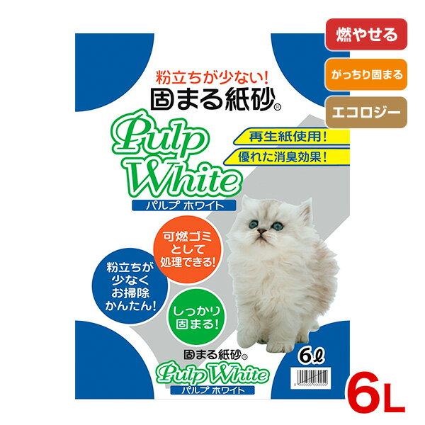 【あす楽】新東北化学工業 パルプホワイト 6L 猫砂 紙 4901879003337 #w-136732