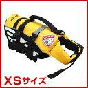 イージードッグ DFD マイクロ XS サイズ イエロー / ライフジャケット 小型 散歩 おでかけ アクティブ オシャレ 犬 49…