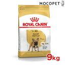 【あす楽】ロイヤルカナン フレンチブルドッグ 成犬・高齢犬用 生後12ヵ月齢以上 9kg / 安心の正規品 / [ROYAL CANIN …