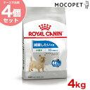 【あす楽】【お得な4個セット】ロイヤルカナン ミニ ライトウェイトケア 4kg×4個 / 成犬用 減量したい犬用 生後10ヶ…