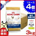 【あす楽】【お得な4個セット】ロイヤルカナン フレンチブルドッグ 成犬・高齢犬用 生後12ヵ月齢以上 3kg×4個 / 安心…