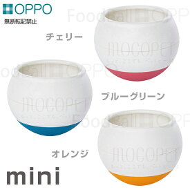 OPPO[オッポ] FoodBall Mini フードボール / ブルーグリーン オレンジ チェリー / 早食い防止 おしゃれ 食器 餌皿 ゆらゆら 揺れる 犬 猫 #w-138212