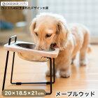 拍拍天然メープルウッドペットボウルスタンドS16食器餌皿犬猫用795601020100#w-138743-00-00