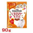 ネスレピュリナ モンプチ クリスピーキッス ミックスグリルセレクト 90g(3g×30袋) / 4902201206693 猫 ネコ用フード ねこフード キャットフード cat #w-139009